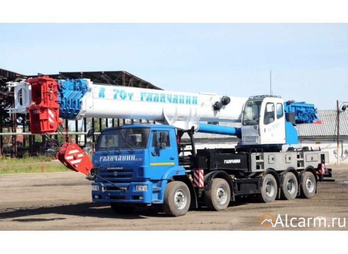 Аренда автокрана 70 тонн, Галичанин КС-75721-8