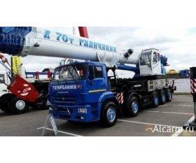 Автокран 70 тонн, Галичанин КС-75721-8 круглосуточно