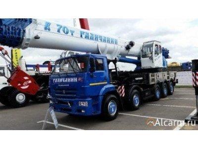 Аренда автокрана «Галичанин» КС-75721-8, 70 тонн