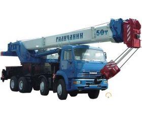 Автокран 50 тонн, Галичанин КС-64713-2 круглосуточно