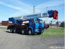 Аренда автокрана 50 тонн, Галичанин КС-64713-2