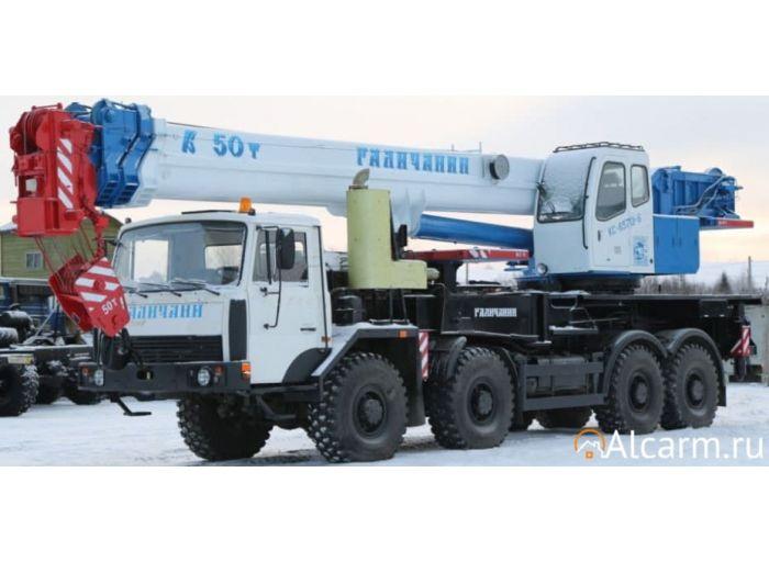 Аренда автокрана-вездехода 50 тонн, Галичанин КС-65713-6