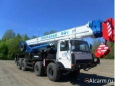Аренда автокрана-вездехода Галичанин КС-65713-6, 50 тонн