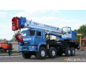 Автокран-вездеход 50 тонн, Галичанин КС-65715-3 круглосуточно