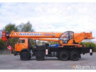 Аренда автокрана 40 тонн, Клинцы КС – 65740-8