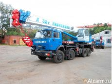 Аренда автокрана 32 тонны, Галичанин КС-55729-1B