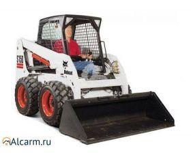 Мини-погрузчик Bobcat S150 круглосуточно