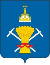 Аренда спецтехники в Подольске